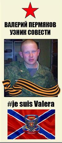 Valery Permyakov - VKontakte