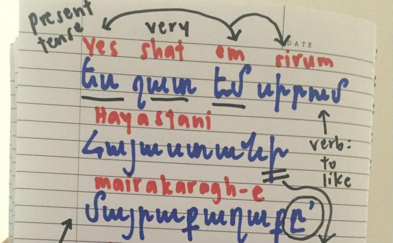 learning armenian the armenite
