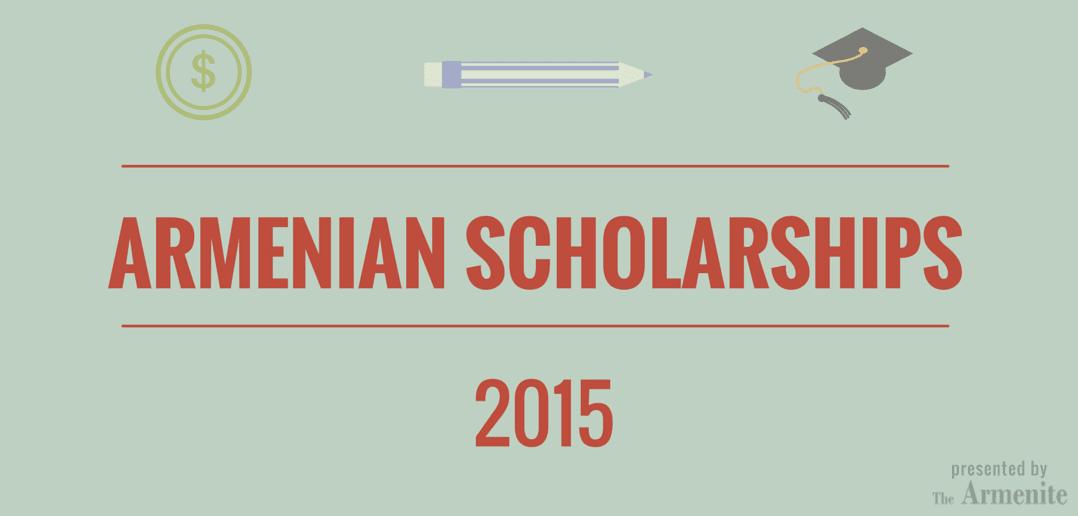 Armenian Scholarships 2015 - The Armenite
