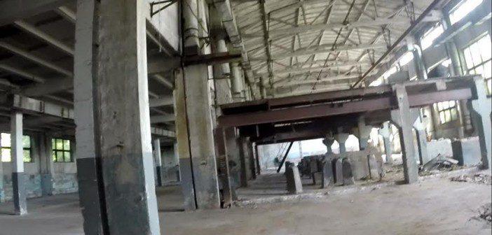 Urban Exploration - The Armenite