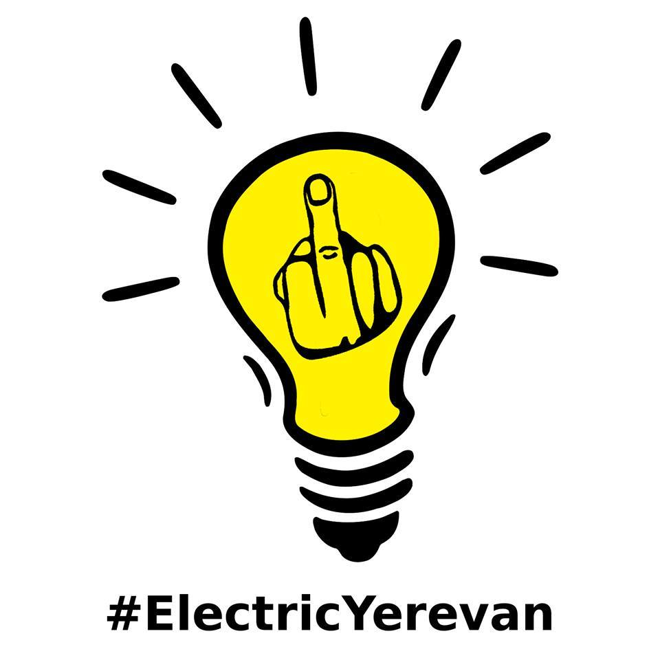 Electric_Yerevan_The_Armenite