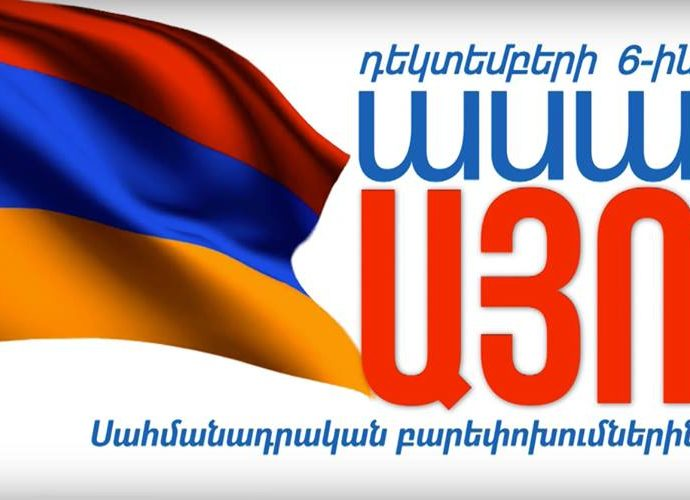 Yes_Armenia_Constitutional_Referendum_The_Armenite