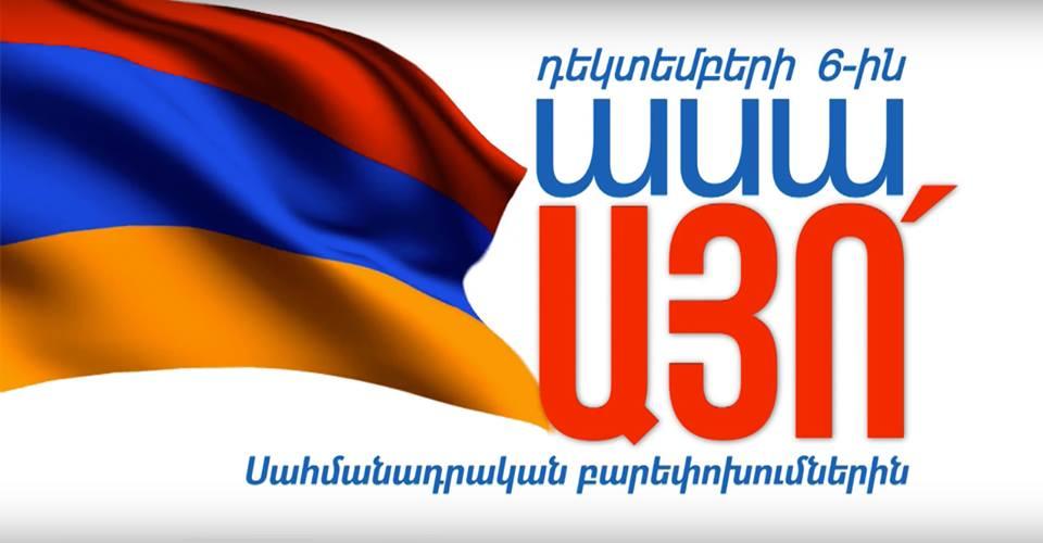 Yes_Armenia_Constitutional_Referendum_The_Armenite