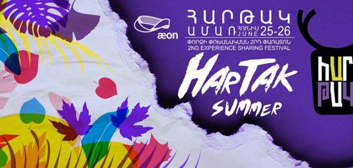 Hartak_Festival_Yerevan_2016-The_Armenite
