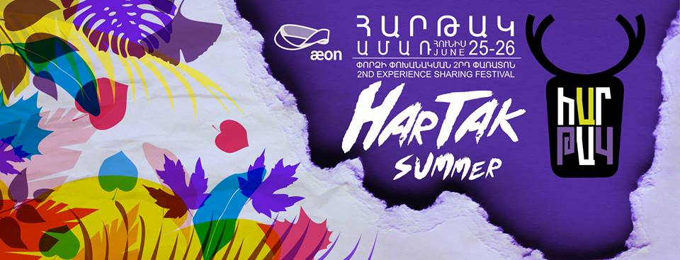 Hartak_Festival_Yerevan_2016-The_Armenite